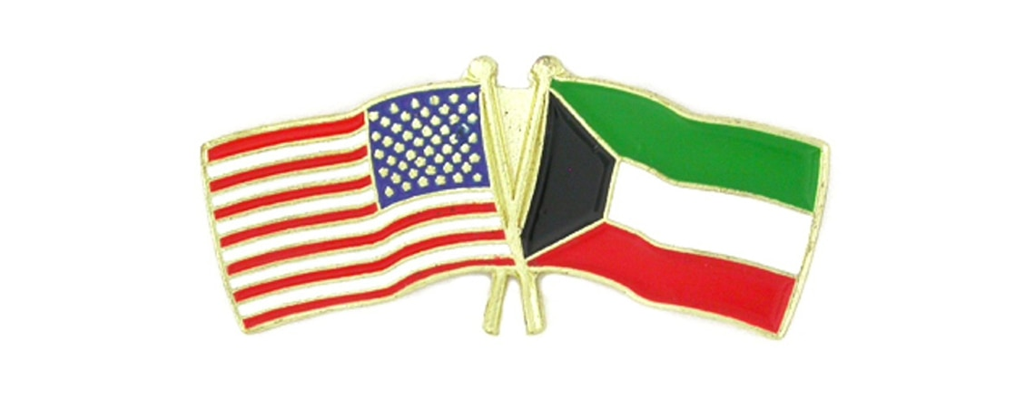 Joint Statement on the Second United States-Kuwait Strategic Dialogue